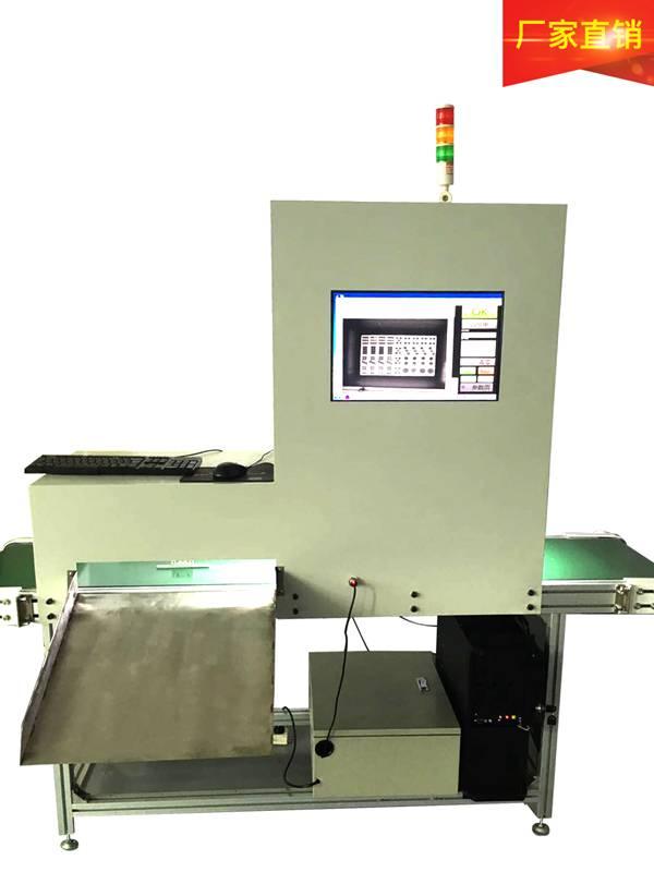 东莞丽静L-J0898检测设备无损检测仪器