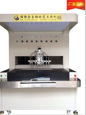广东LJ-8989AB胶点胶机两液型定量点胶机、AB灌胶机
