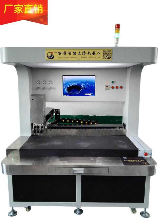 东莞丽静L-S002双工位视觉点胶机双工位多色水晶纸卡滴油机械厂