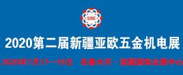新疆亚欧五金机电展——2020第二届新疆—亚欧五金机电产品贸易展览会