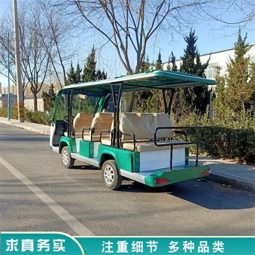 景区观光车