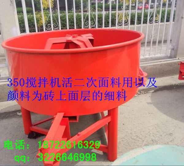 供应鸡西市液压砖机,多空砖机,免烧砖机