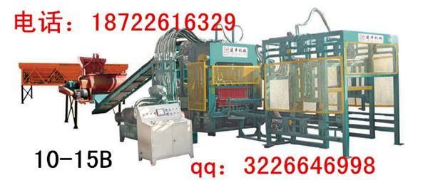 供应丹东市水泥砌块砖机,空心砖机