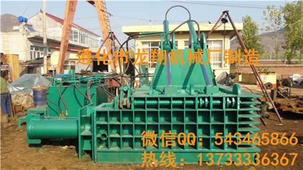 辽宁金属压块机、废铁压块机规格质量保障