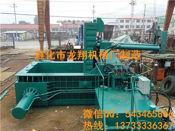 四川废钢压块机、铁皮压块机质量保证价格