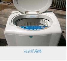 优质的武汉洗衣机上门维修|晨风武汉菲斯曼壁挂炉售后您的首选