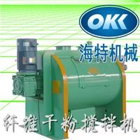 福建海特机械hss500特种砂浆粉料搅拌机