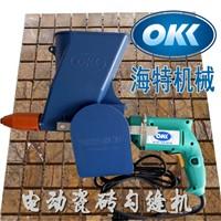 别墅墙面5-15mm缝隙美缝专用电动勾缝机