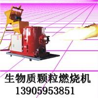 福建海特hf-45生物质木屑颗粒燃烧机可配套烤漆线
