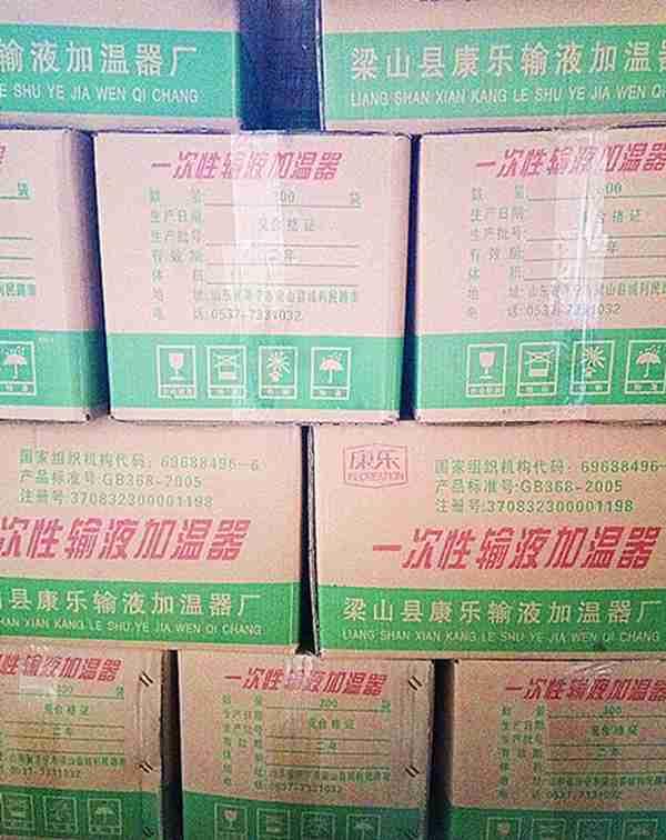 山东康乐10/13型一次性输液加温袋加工价格