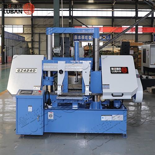 山东鲁班生产 GZ4240液压切割锯床 质量严格把控