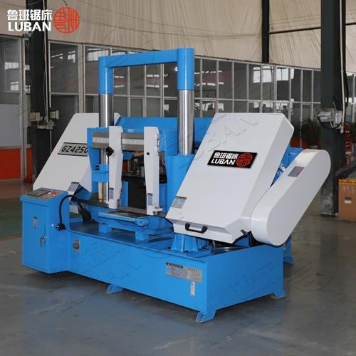GZ4250卧式全自动锯床 操作简单 现货直发