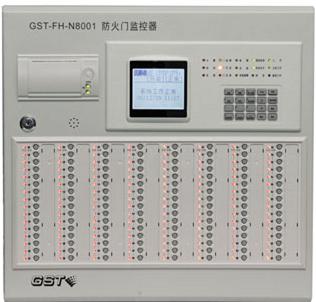 陕西海湾牌GST-FH-N8001防火门监控器、西安消防工程验收