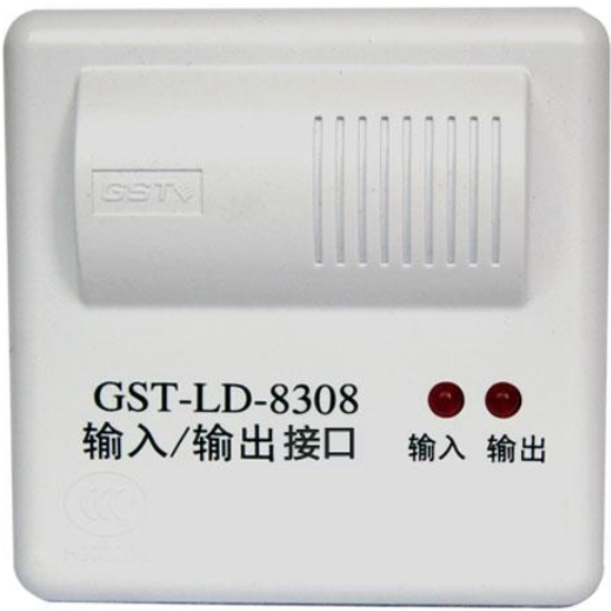 GST-LD-8308输入/输出接口、西安防火门安装调试、工程验收