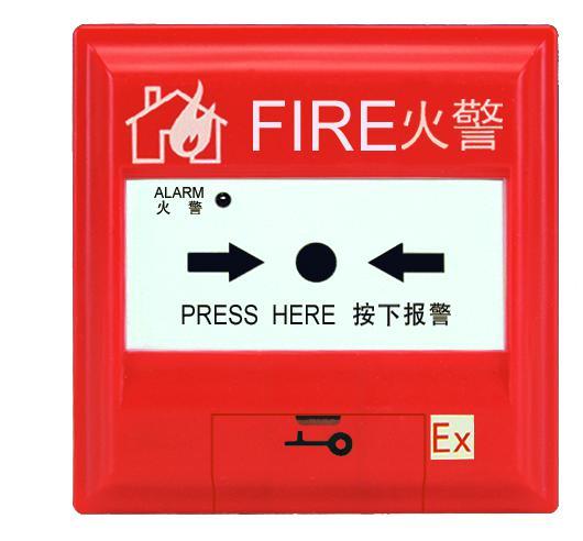 西安防爆型消防器材安装、J-SAF-GST9211A(Ex)型手动报警按钮