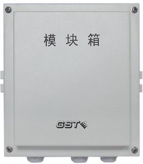 西安消防设施、强电弱电维保施工、GST-LD-8332模块箱
