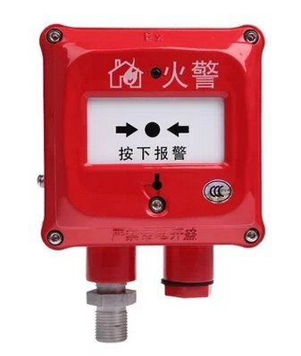 工业防爆场所、西安消防施工安装、J-SAM-GST9116手动报警按钮