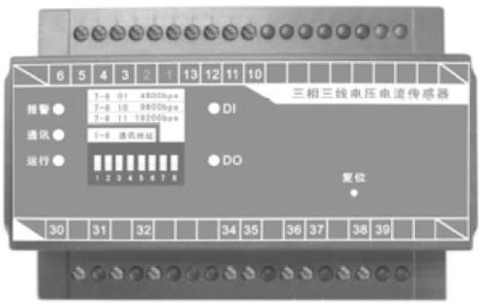 西安消防设备电源、USC6532三相三线电压电流传感器
