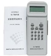 西安海湾电子编码设备、GST-BMQ-2电子编码器、使用说明书