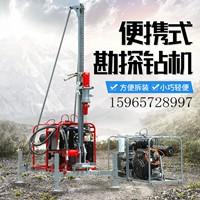 云南小型气动钻机岩石勘探环境监测山地钻机