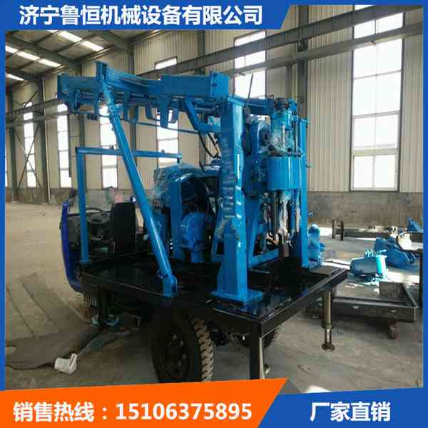 山东鲁恒230型三轮车车载水井钻机