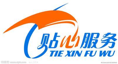 北京博瑞旺达科技有限公司