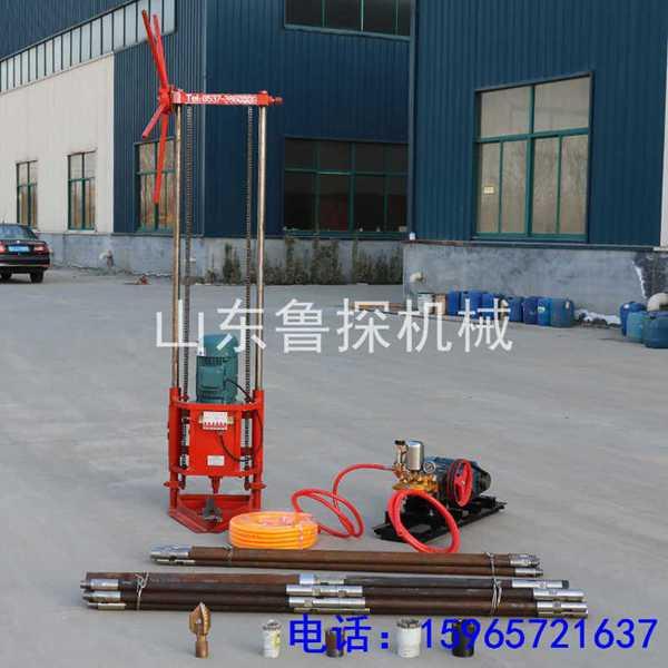源头提供 QZ-2D型回转式地质勘探钻机 便捷式三相电工程勘探机