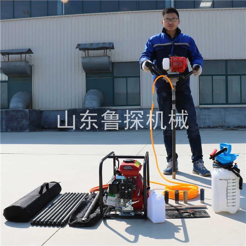 鲁探直销BXZ-1型岩心取样机单人背包地质勘探钻机轻便易搬卸