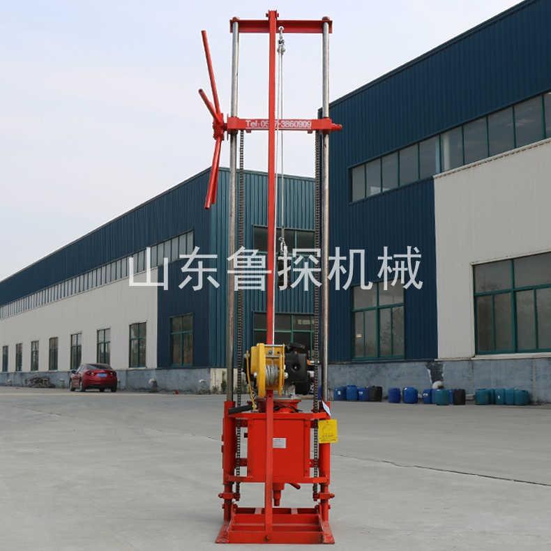 山东鲁探提供QZ-2CS两档汽油型取芯钻机 混凝土取样勘探