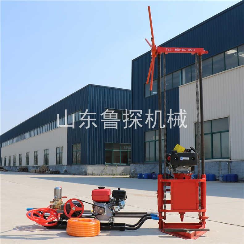山东鲁探提供QZ-2C地质勘探钻机 山地取心动力强 速度快