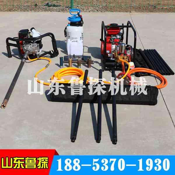 便携式单人背包钻机岩心钻机BXZ-1现货供应