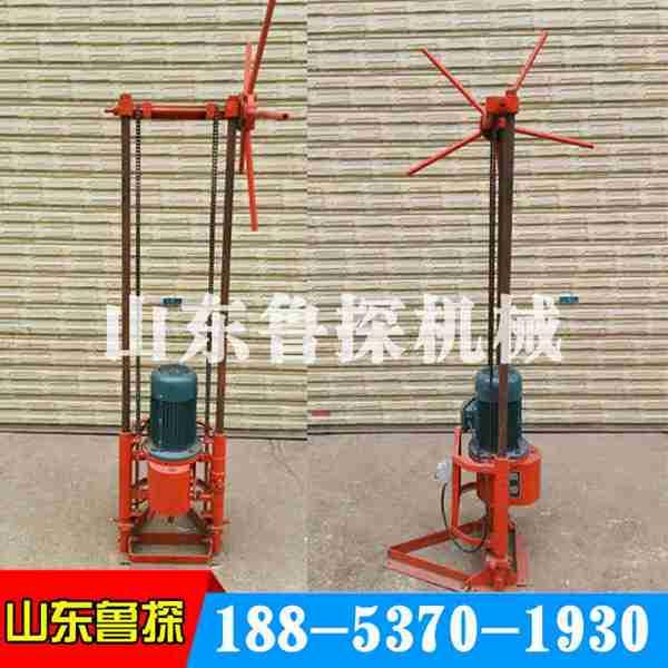 轻便岩心钻机QZ-2A型三相电取样钻机