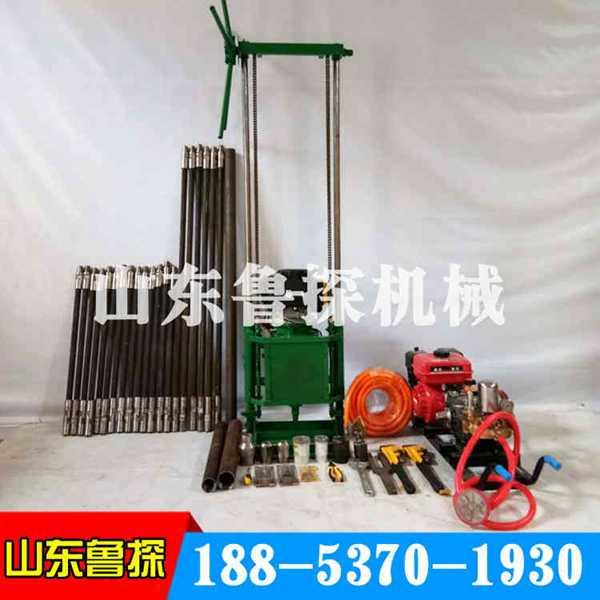 供应QZ-2C轻便取样钻机汽由勘探钻机可钻混凝土