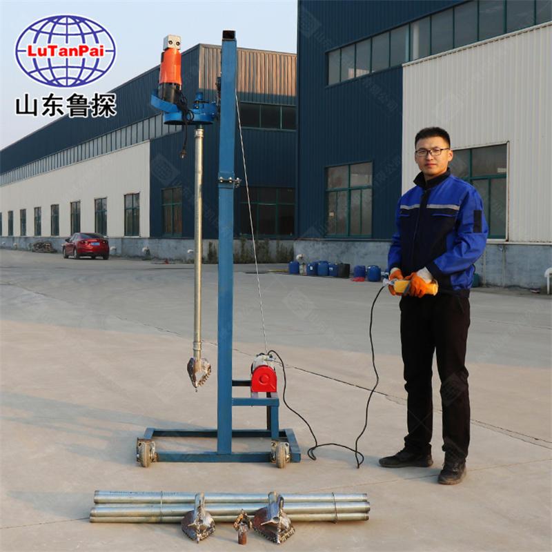 折叠式电动打井设备山东厂家遥控器操作全自动钻井机