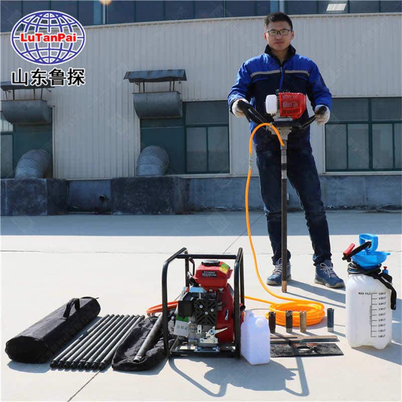 鲁探BXZ-1型单人背包岩心钻机 山地勘探设备 手持式岩石取芯设备