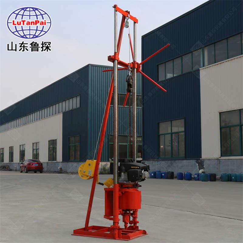 鲁探QZ-2CS型汽油机卷扬式钻机 工程地质勘探设备 搬运方便