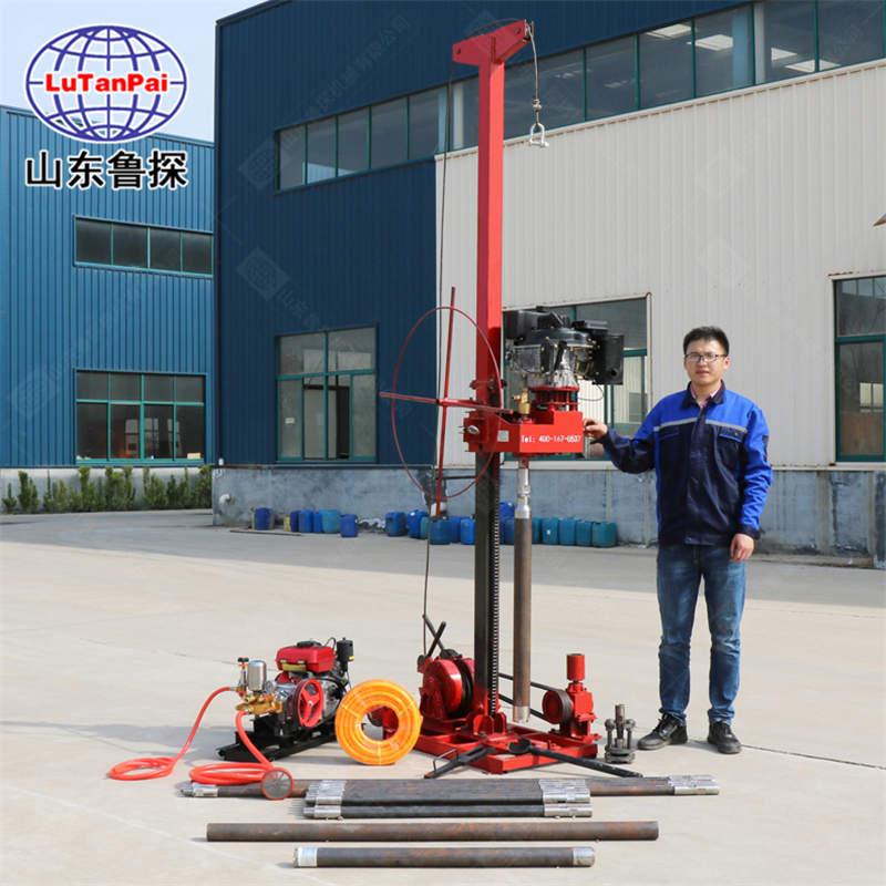 鲁探供应QZ-3轻便地质工程钻机 小型钻探机 安全便捷