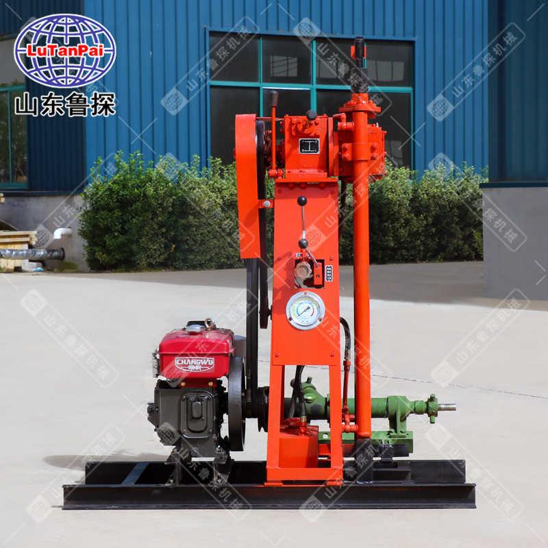 厂家提供小型液压岩芯钻机YQZ-50A地质勘探设备 取样钻机