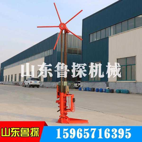 QZ-1A型两相电取样钻机可打岩石的轻便多用途微型钻机