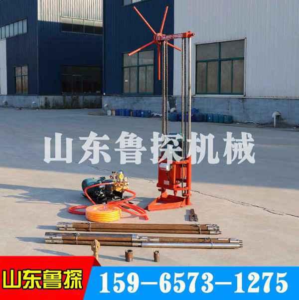QZ-1B汽油机取样钻机价格小型打孔勘探钻机厂家