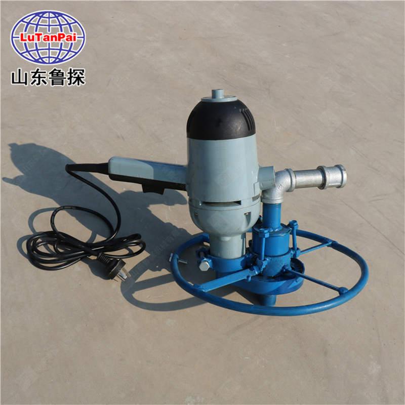 鲁探SJD-2A小型水井钻机手持圆盘式钻井机民用水井钻机两相电水井钻机