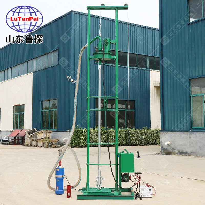 SJD-2C小型全自动电动打井机