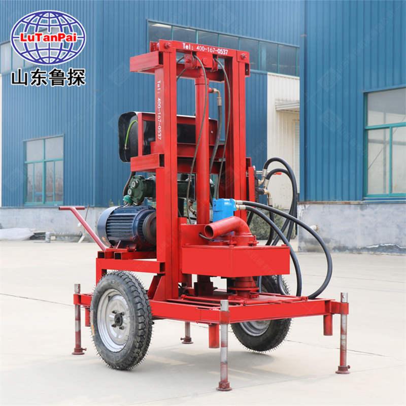 SJDY-3A型轻便型农用三相电打井机可折叠式家庭用钻井机