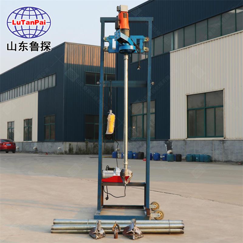 鲁探SJD-2B小型民用打井机家用吃水井钻机4kw两相电钻机加强型打井机