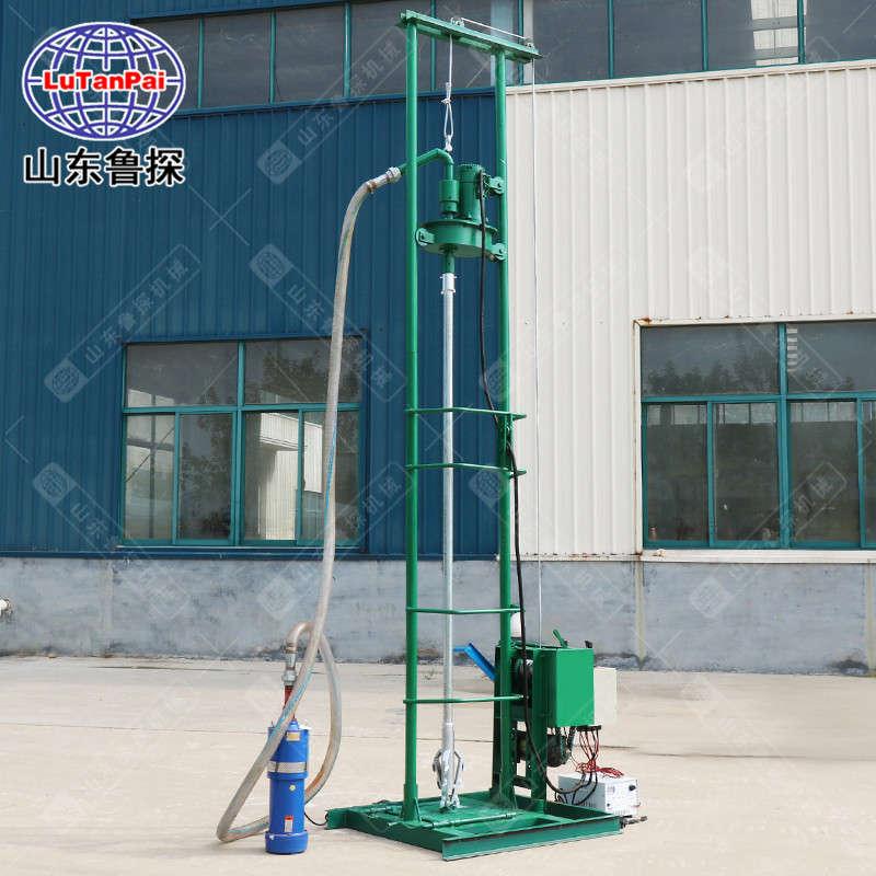 鲁探SJD-2C小型全自动打井设备小型民用钻井设备可拆解式安装方便简单方便