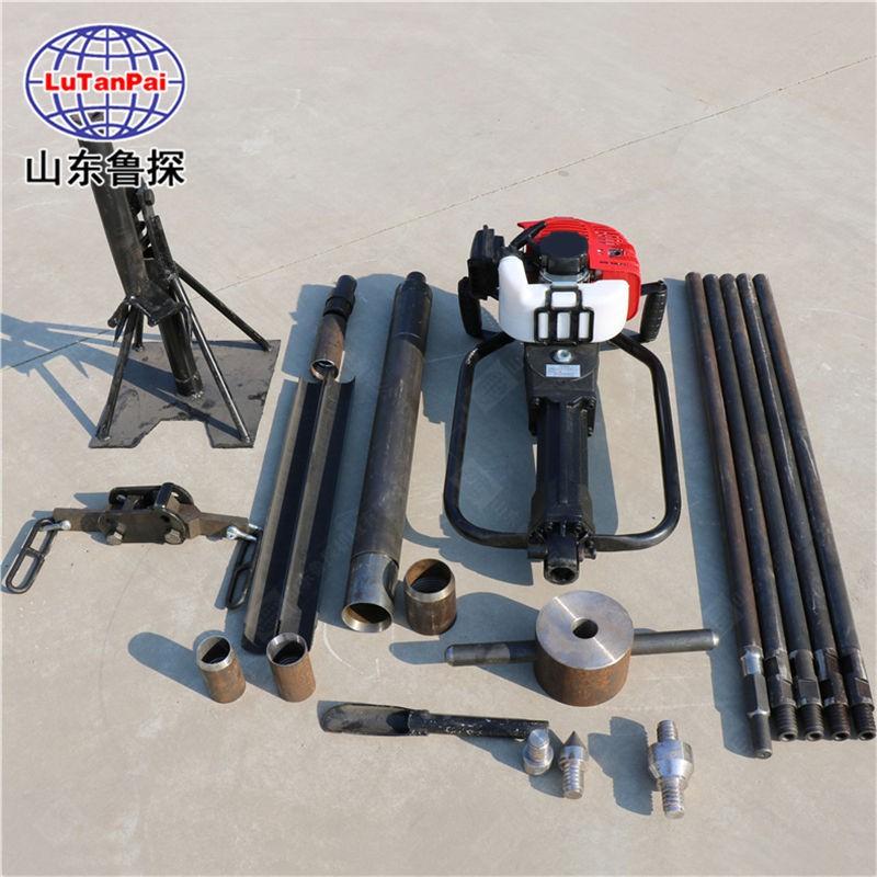 环境检测 冲击式土壤取样钻机设备QTZ-1汽油机便携式取土钻机