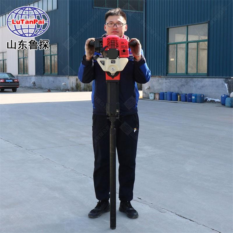 轻便10米地质勘探土壤取样器 检测用 QTZ-2汽油机便携式取土钻机