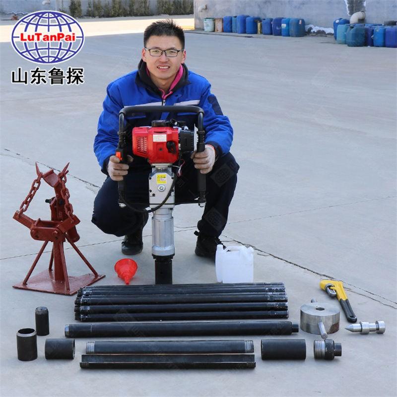 深层20米内的原状土取样钻采设备 QTZ-3汽油机便携式取土钻机