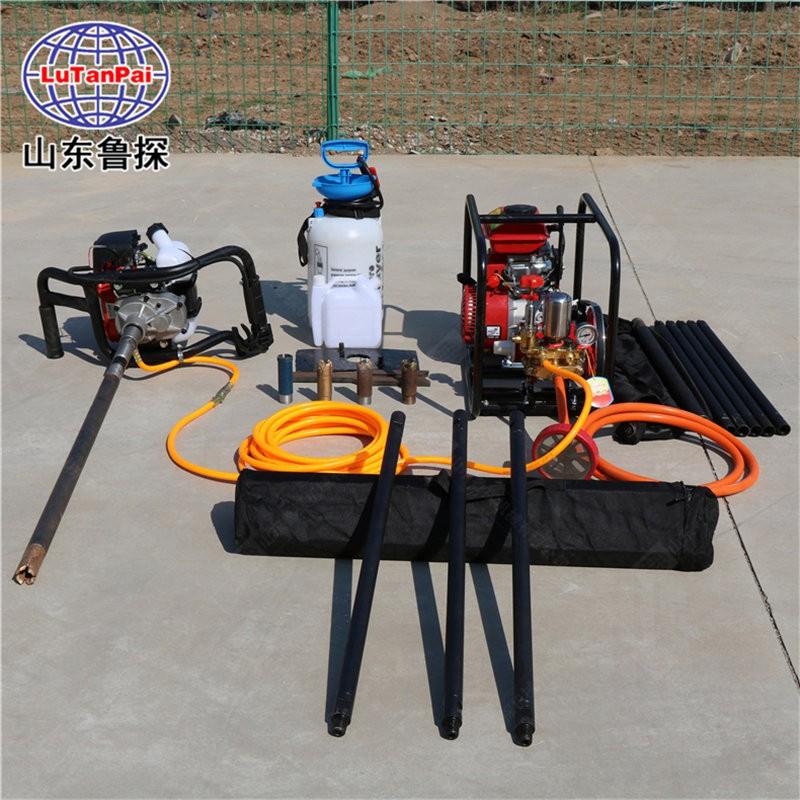 山东鲁探上山勘探机器一个能取岩芯的勘探钻机BXZ-1型单