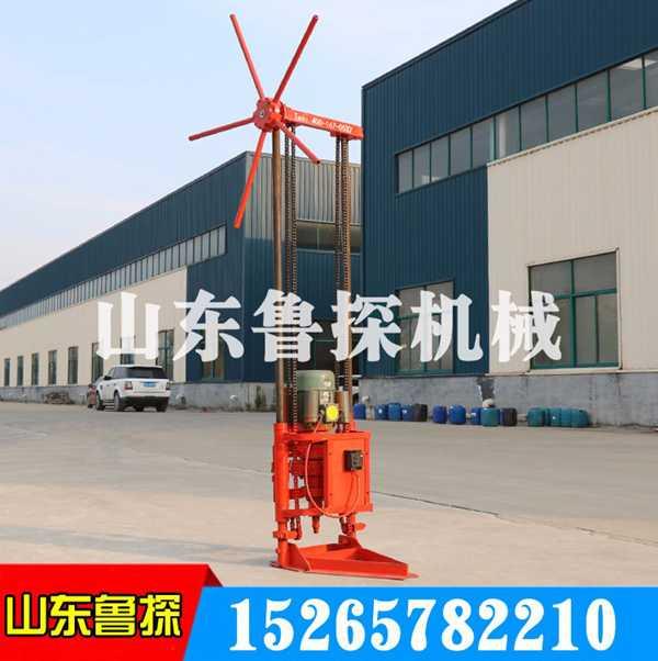 热销QZ-1A轻便取样岩心钻机 小型电动钻探机岩石钻孔取芯